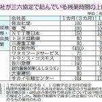 2014010401_01_1