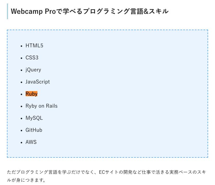 webcamppro-ruby