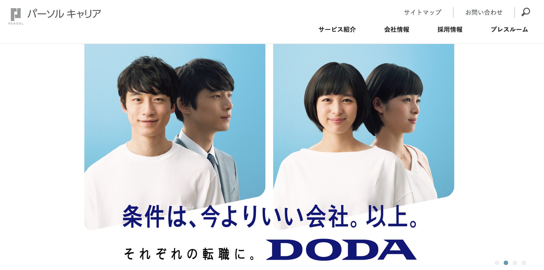 doda-intelligence