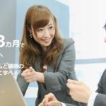 zero-yen-school